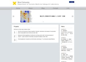 Systemsmedicine.jp thumbnail
