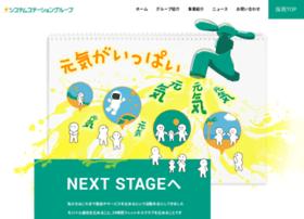 Systemstation.jp thumbnail