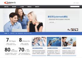 Systemweb.com.tw thumbnail