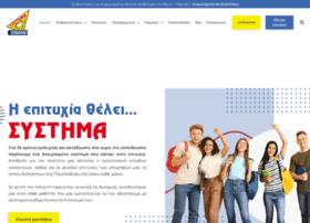 Systima.gr thumbnail