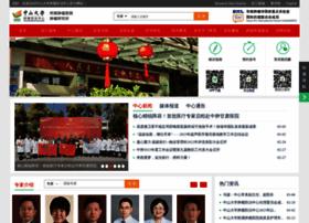 Sysucc.org.cn thumbnail