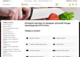 Syton.org.ua thumbnail