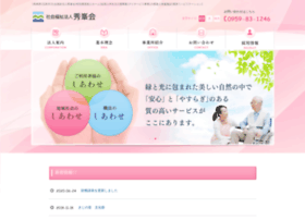 Syuhoukai.jp thumbnail