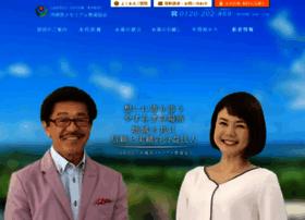 Syukatsu.jp.net thumbnail