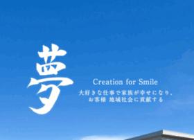 Syvec.co.jp thumbnail