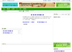 Sz1688xy.cn thumbnail