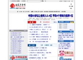 Sz60.com.cn thumbnail