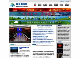 Szdushi.com.cn thumbnail