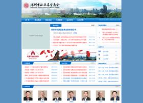 Szfca.org.cn thumbnail