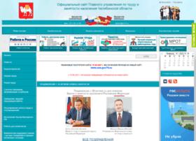 Szn74.ru thumbnail