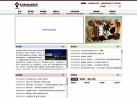 Sztsumura.com.cn thumbnail