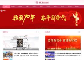 Sztv.com.cn thumbnail