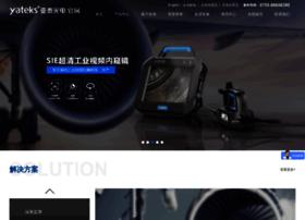 Szyatai.com.cn thumbnail