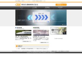 T-ckk.co.jp thumbnail