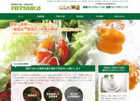 T-foods.co.jp thumbnail