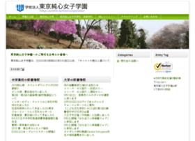 T-junshin.ac.jp thumbnail