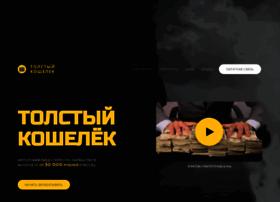 T-koshelek.ru thumbnail