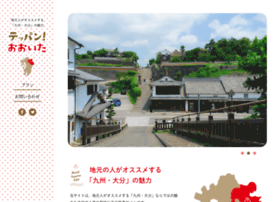 T-oita.jp thumbnail