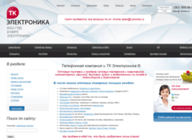 T-phones.ru thumbnail
