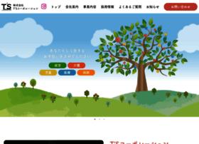 T-s-corporation.jp thumbnail