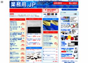 T-saito.jp thumbnail