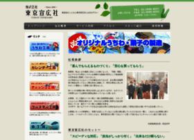 T-senkosha.jp thumbnail