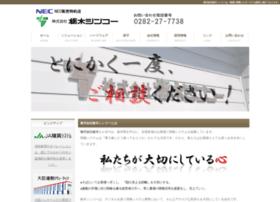 T-shinko.jp thumbnail