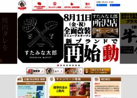 T-stamina.jp thumbnail