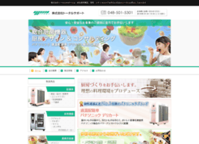 T-sup.net thumbnail