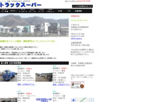 T-super.jp thumbnail
