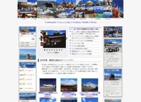 T-ts.com.cn thumbnail
