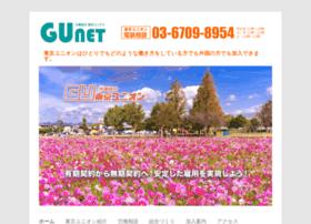 T-union.or.jp thumbnail