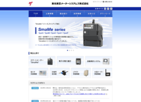 T2ms.co.jp thumbnail