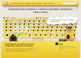 T2rus.ru thumbnail