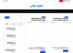 T7mel.co thumbnail