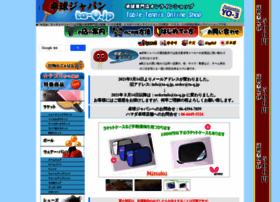 Ta-q.jp thumbnail
