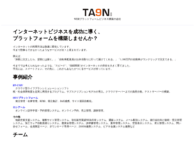 Ta9n.co.jp thumbnail