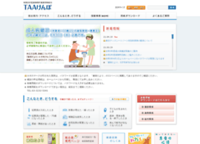 Taakenpo.or.jp thumbnail