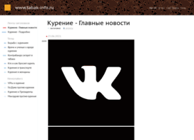Tabak-info.ru thumbnail