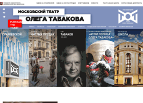 Tabakov.ru thumbnail