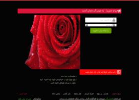 Taban-banner.ir thumbnail