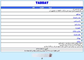 Tabbatwap.ir thumbnail