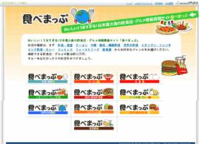 Tabemap.jp thumbnail