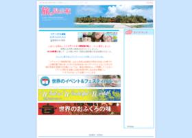 Tabi.or.jp thumbnail