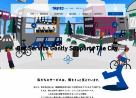Tabito.co.jp thumbnail