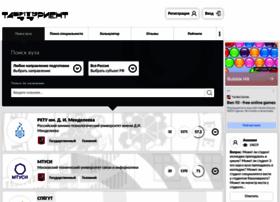 Tabiturient.ru thumbnail