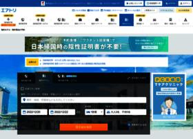 Tabiweb.ne.jp thumbnail