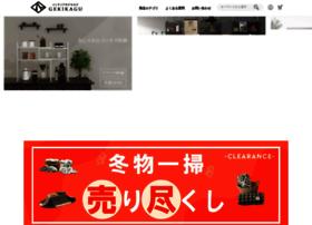 Table-sale.com thumbnail