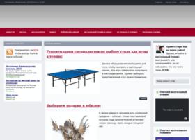 Table-tennis-omsk.ru thumbnail