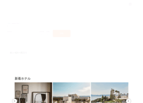 Tablethotels.jp thumbnail